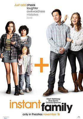 『インスタント・ファミリー ~本当の家族見つけました~』のポスター