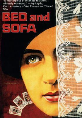 제3의 소시민의 포스터