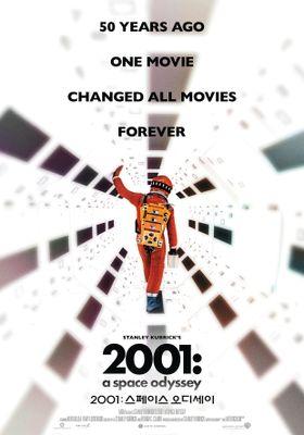 2001 스페이스 오디세이의 포스터