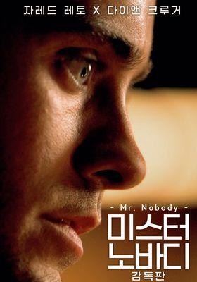 『ミスター・ノーバディ』のポスター
