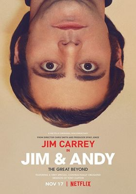 짐과 앤디의 포스터