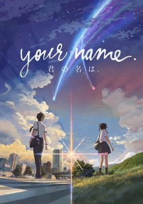 Your Name.'s Poster