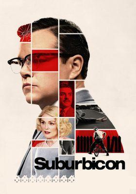 서버비콘의 포스터