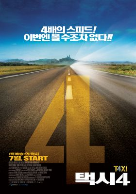 『TAXi 4』のポスター