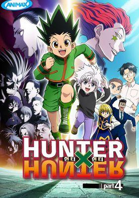 『HUNTER×HUNTER Part 4』のポスター