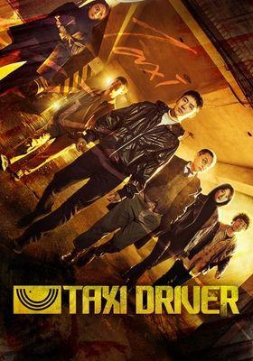 『Taxi Driver(英題)』のポスター
