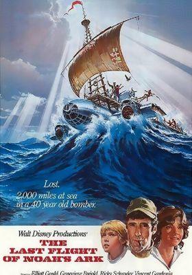 The Last Flight of Noah's Ark's Poster