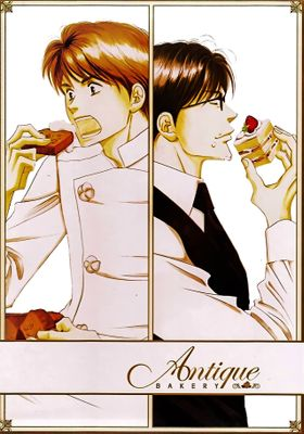 Antique Bakery 's Poster