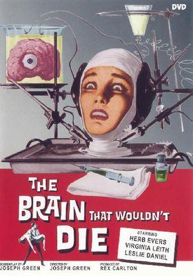브레인 댓 우든트 다이의 포스터