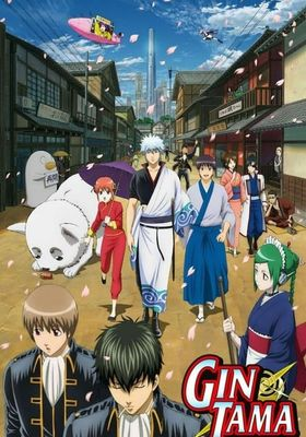 Gintama''s Poster