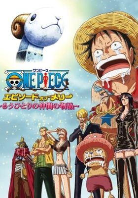 One Piece Episode of Merry: The Tale of One More Friend's Poster