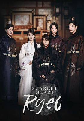 Scarlet Heart: Ryeo 's Poster