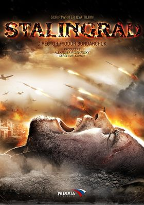 Stalingrad's Poster