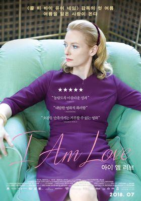 아이 엠 러브의 포스터