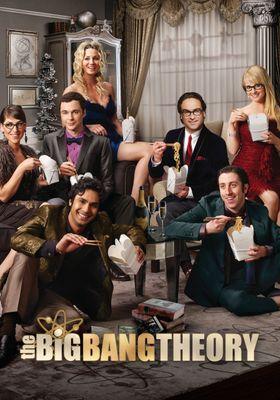 『ビッグバン★セオリー <セブンス・シーズン>』のポスター