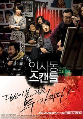 Insadong Scandal's Poster