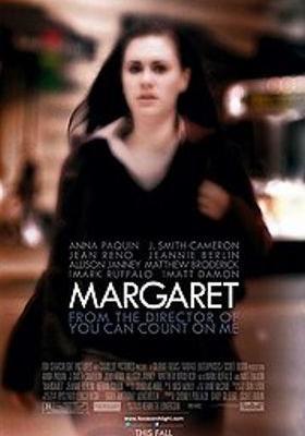마가렛의 포스터