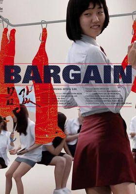 Bargain's Poster