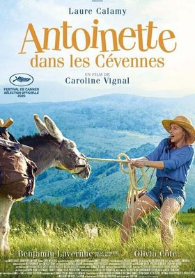 My Donkey, My Lover & I's Poster