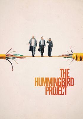 벌새 프로젝트의 포스터