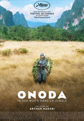 Onoda: 10,000 Nights in the Jungle's Poster