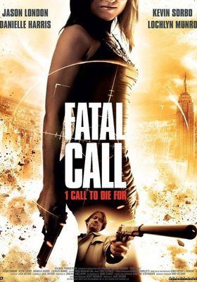 파탈 콜의 포스터