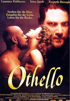 오델로의 포스터