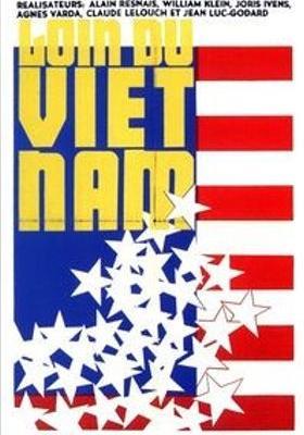 머나먼 베트남의 포스터