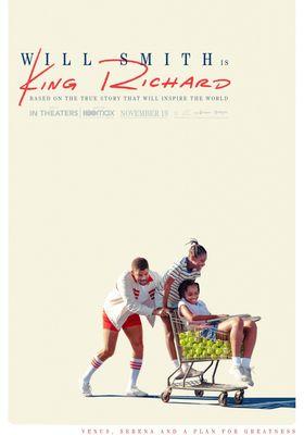 킹 리차드의 포스터