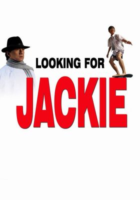 Looking for Jackie's Poster
