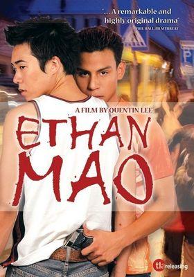 에단 마오의 포스터