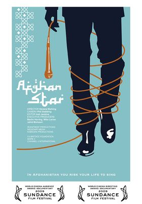 아프간 스타의 포스터