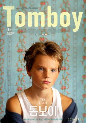 Tomboy's Poster