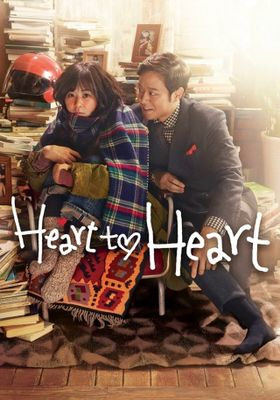 Heart to Heart's Poster