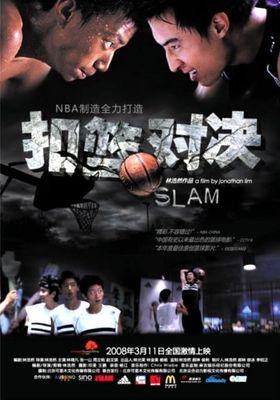 Slam's Poster