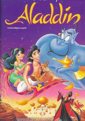 『アラジン』のポスター