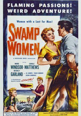 늪에 빠진 여자의 포스터