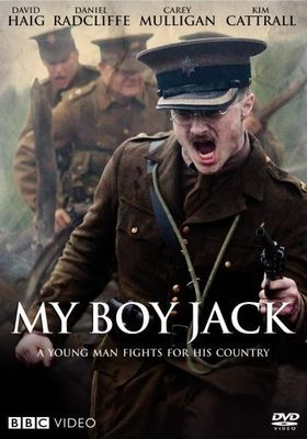 마이 보이 잭의 포스터