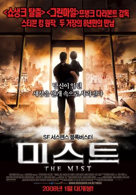 The Mist's Poster