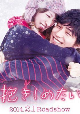 I Just Wanna Hug You's Poster