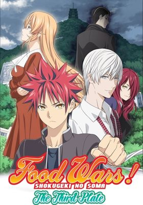 Food Wars! The Third Plate's Poster