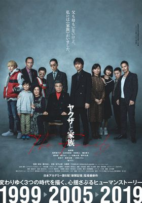 Yakuza and The Family's Poster