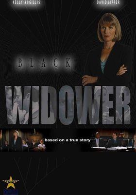 블랙 위도워의 포스터