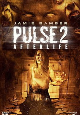 Pulse 2: Afterlife's Poster
