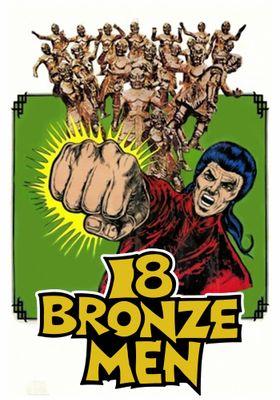 The 18 Bronzemen's Poster