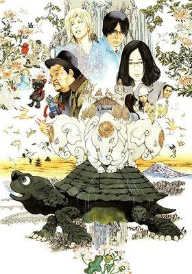 『ラブ&ピース』のポスター