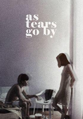 열혈남아의 포스터