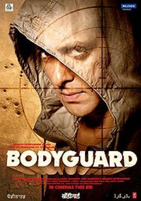 보디가드의 포스터