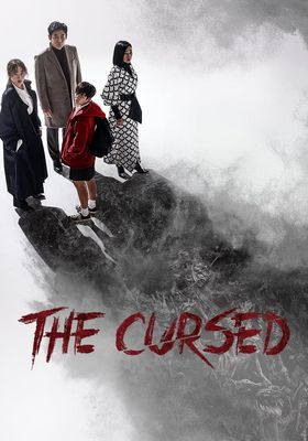 The Cursed 's Poster
