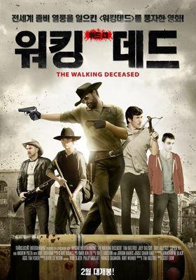 The Walking Deceased's Poster